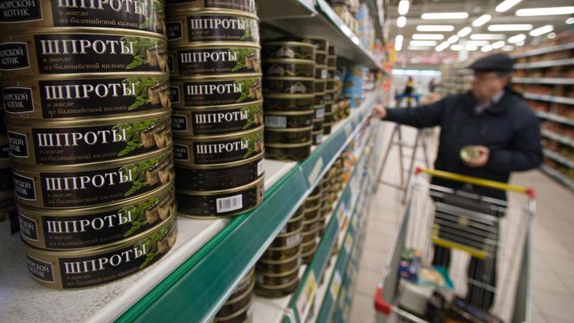Россия полностью запретит импорт рыбной продукции из Латвии и Эстонии
