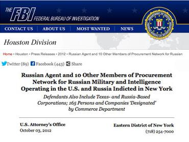 США оказывают давление на подозреваемых в шпионаже россиян