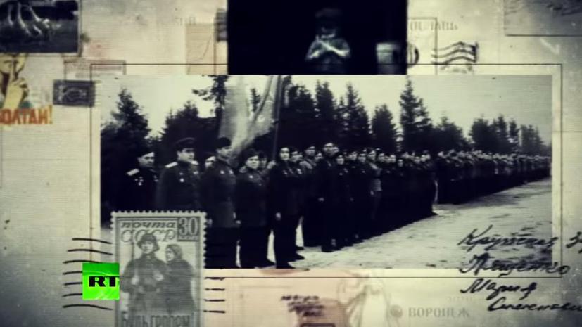 В новом проекте RT ветераны расскажут о своём пути к победе в Великой Отечественной войне