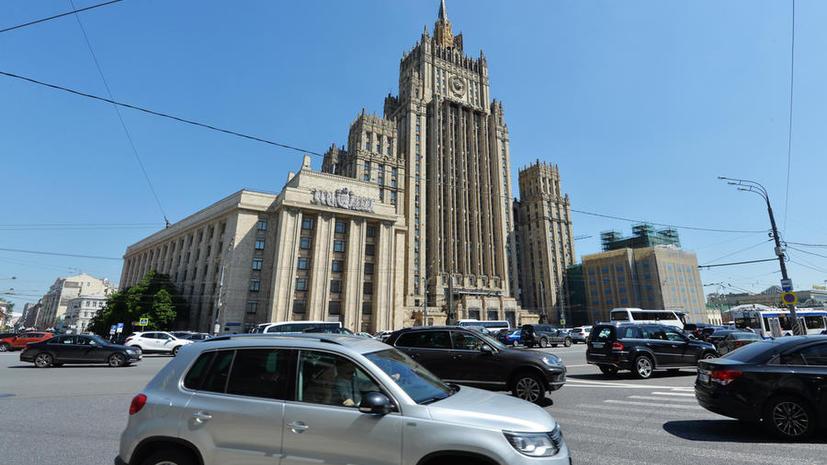 МИД РФ не ожидает отмены Западом антироссийских санкций в ближайшей перспективе