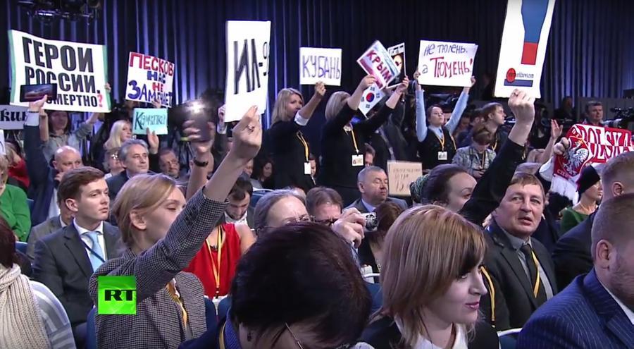 Пресс-конференция Владимира Путина: как журналисты привлекали внимание президента