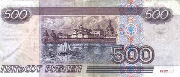 Член ЛДПР нашел ошибку на купюре в 500 рублей