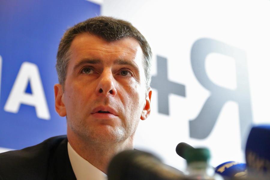 Михаил Прохоров: Участвуй я в выборах, явка москвичей была бы больше