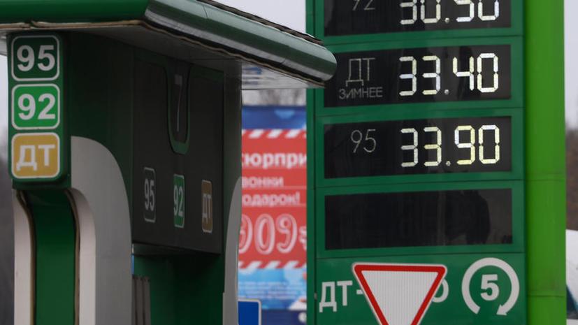 Сегодня в РФ вступает в силу закон о повышении акцизов на бензин