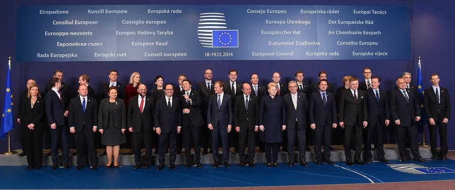 Итоги саммита ЕС: вопрос об ужесточении санкций против России не стоял на повестке дня