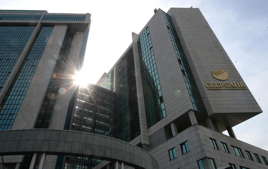 Сбербанк прекратил приём заявок на автокредитование и часть ипотечных продуктов