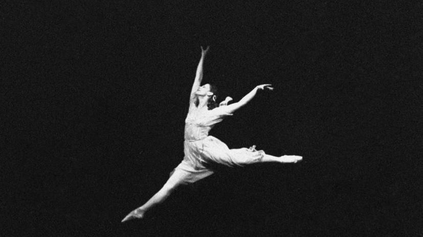 В московских кинотеатрах начали показывать балет