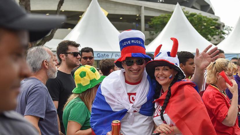 ЧМ-2014: Сборная России проиграла бельгийцам 1:0