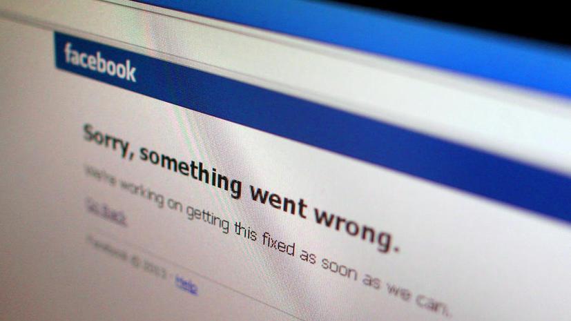 Новость о том, что Facebook станет платным, оказалась фейком