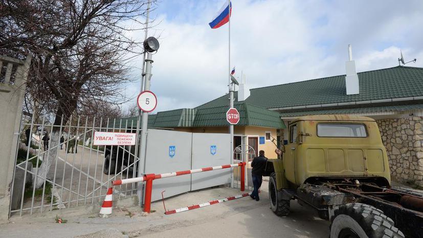 Все воинские подразделения в Крыму подняли флаги Российской Федерации