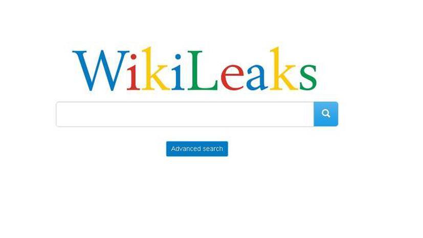 WikiLeaks: АНБ с 2006 года осуществляло слежку за правительством Японии