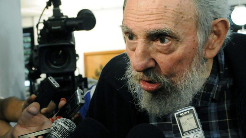 Фидель Кастро: Куба не препятствовала прибытию Сноудена на свою территорию