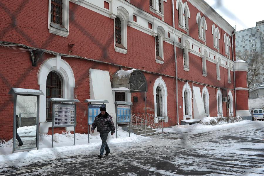 В российских тюрьмах стало на 100 тыс. меньше заключённых