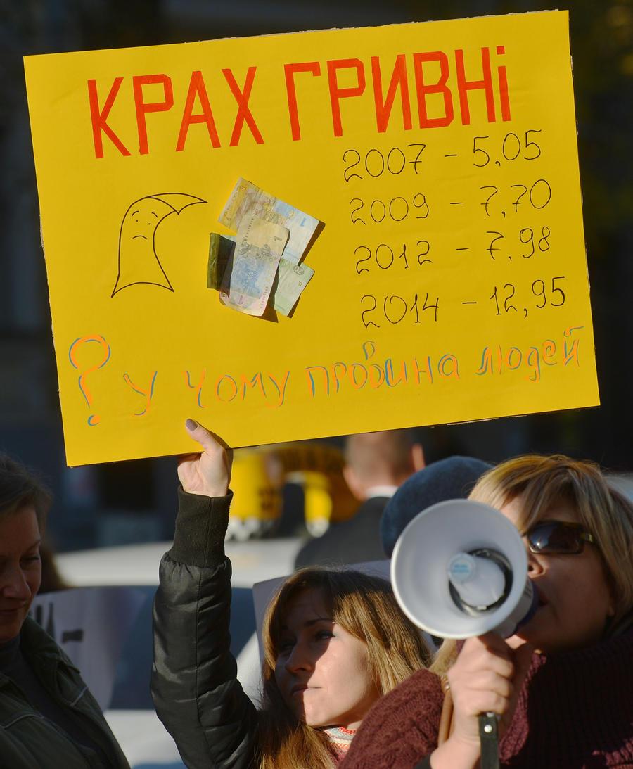 Глава Нацбанка Украины: Гривна девальвировала на 100%