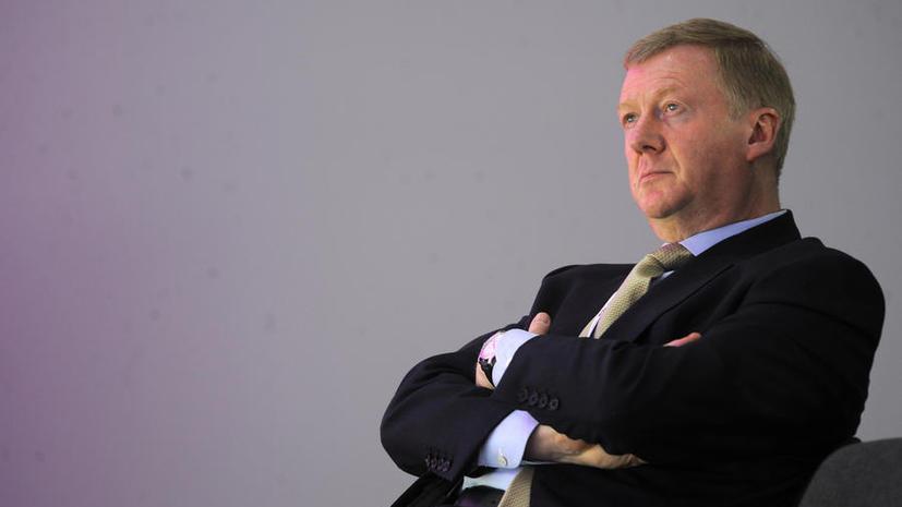 Анатолий Чубайс связал депутатский запрос в Генпрокуратуру с выборами в Петербурге