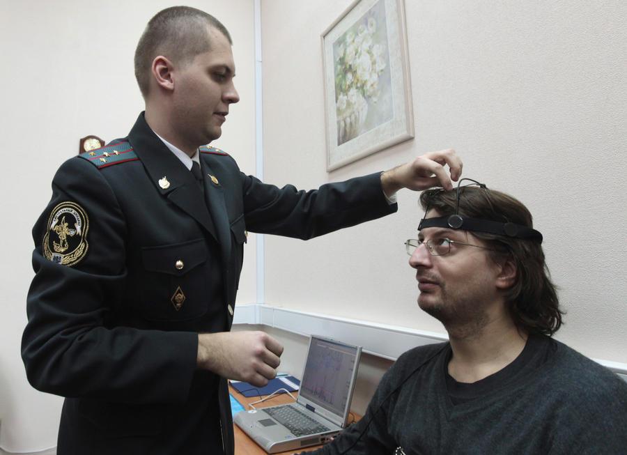 Полиция проверит сама себя на детекторе лжи
