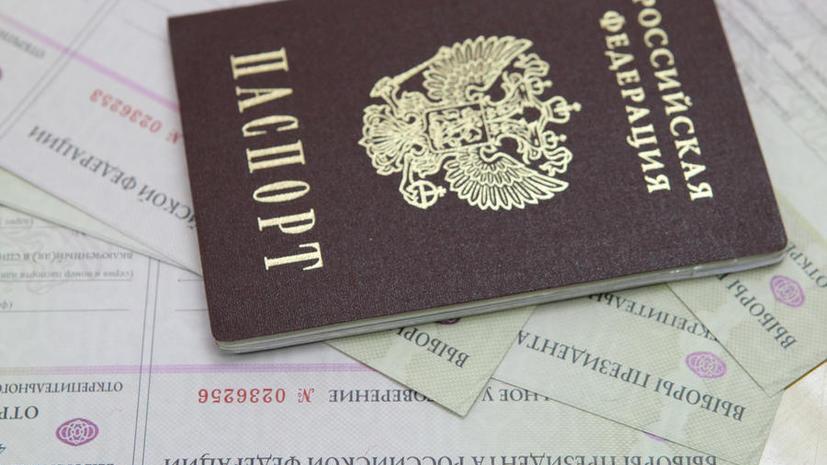 Иностранным инвесторам будут выдавать российские паспорта