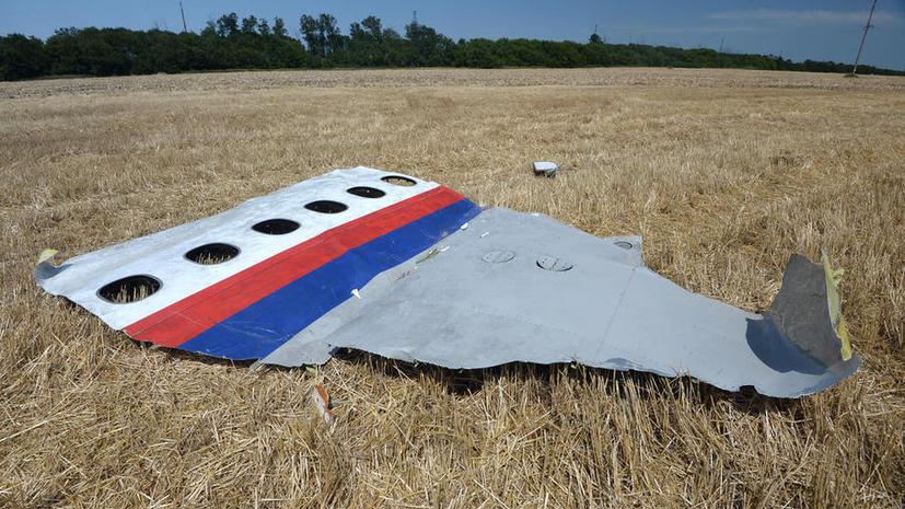 Хакеры взломали переписку приближённых Коломойского по поводу крушения Boeing на Украине
