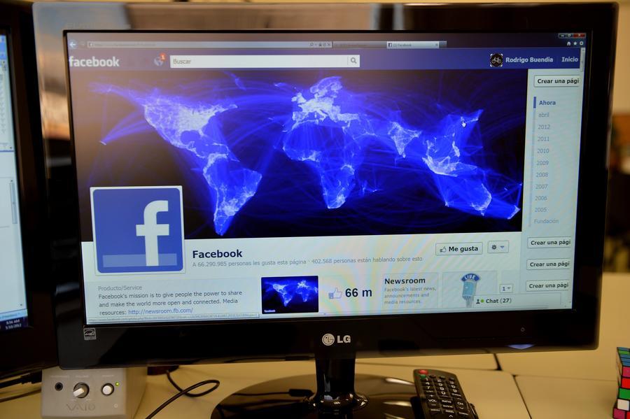 Хакер опубликовал сообщение об ошибке Facebook на странице Марка Цукерберга