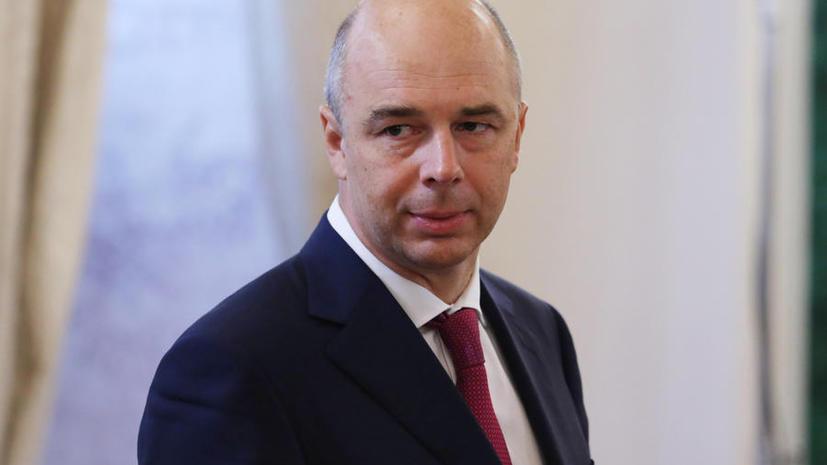 Глава Минфина: Девальвации рубля осенью не будет