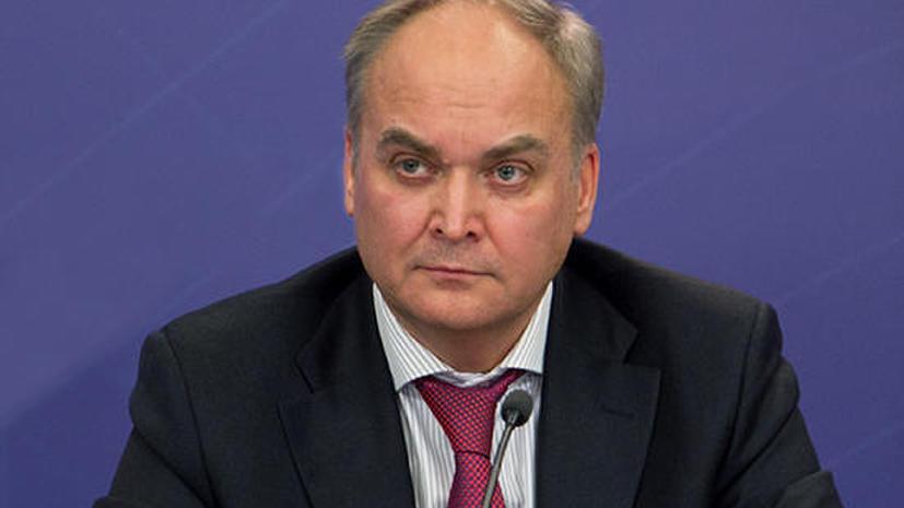 Замминистра обороны РФ: США инициировали 2/3 всех военных конфликтов в мире