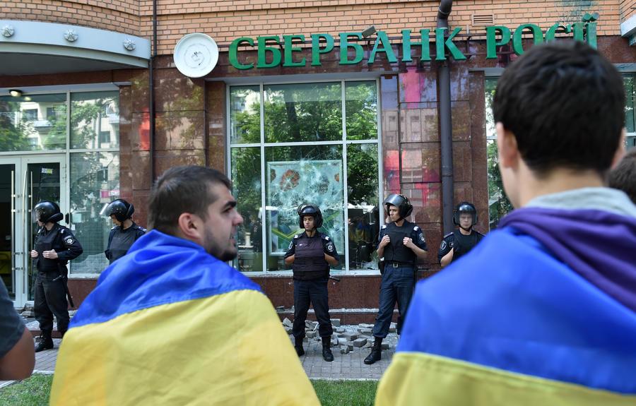 Украина вслед за ЕС и США вводит санкции против российских компаний