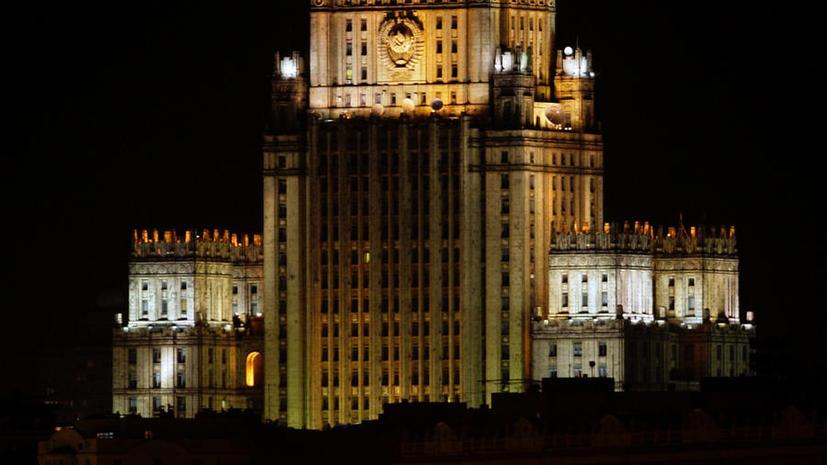 МИД РФ: Приостановка вещания российских телеканалов на Украине — наступление на свободу СМИ
