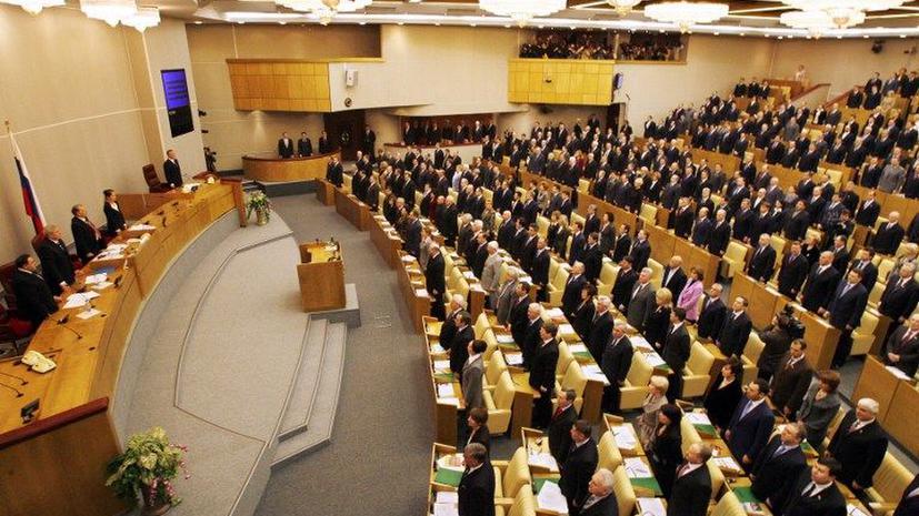 Госдума поддержала отказ от выборов губернаторов