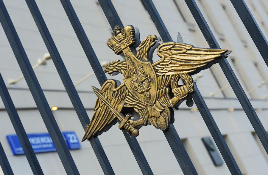 Минобороны России предложило США договориться об обеспечении безопасности полётов в Сирии