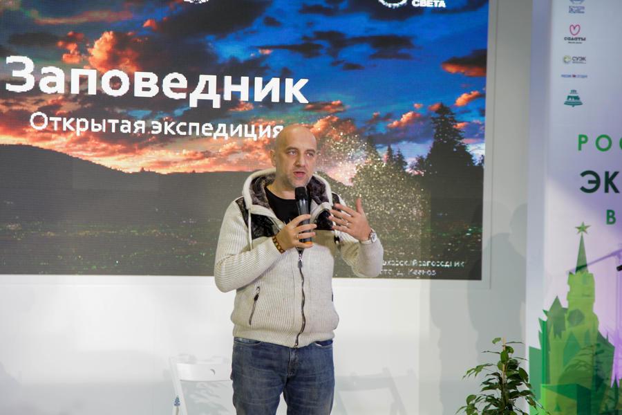 Захар Прилепин поддержал создание первого экокластера «Атяшево»