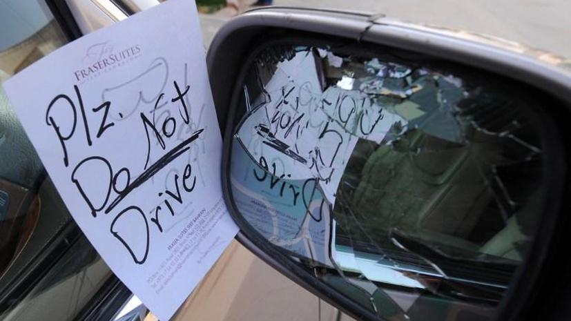 В Саудовской Аравии арестовали 14 женщин, участвовавших в акции против запрета на вождение автомобиля