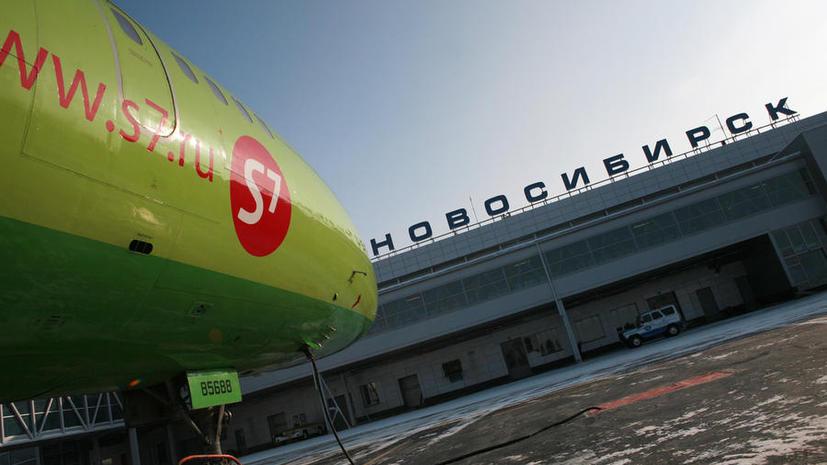 Следствие потребует заключить под стражу авиадебошира Третьякова
