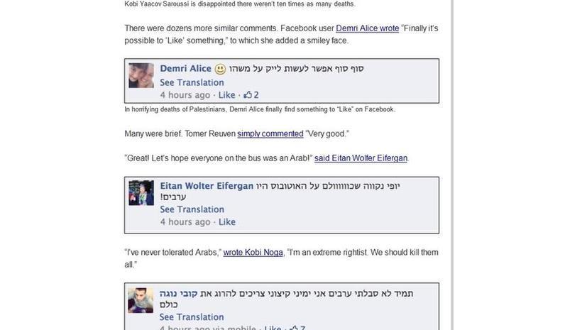 Израильтяне злорадствуют по поводу крушения автобуса в Иордании: «Пусть все арабы умрут!»