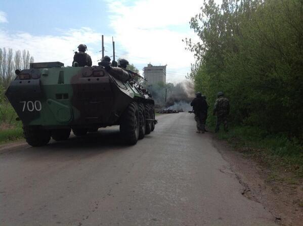 Украинская армия подходит к Славянску, в городе ожидают штурм, есть погибшие