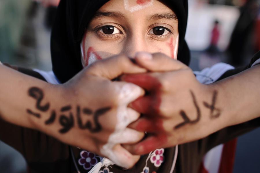 За месяц в Бахрейне был арестован 31 ребёнок