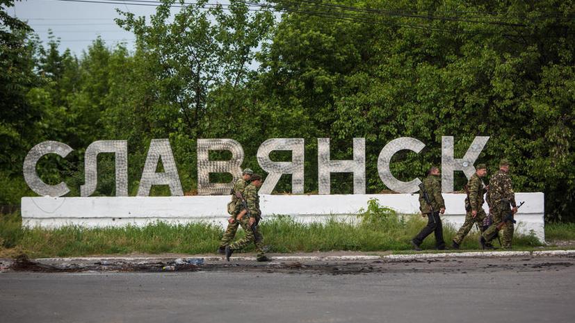 СБУ объявила в розыск ряд сотрудников российских СМИ, приравняв их к террористам