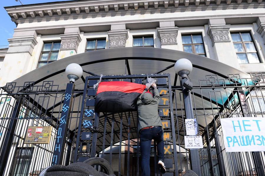Сергей Лавров призвал ОБСЕ не допустить дальнейших провокаций в отношении посольства РФ на Украине