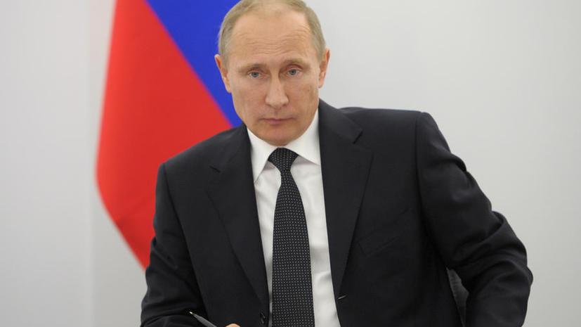 Владимир Путин подписал закон о реформе РАН