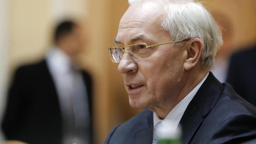 Николай Азаров: Киев с упорством продолжает принимать самоубийственные для экономики Украины меры