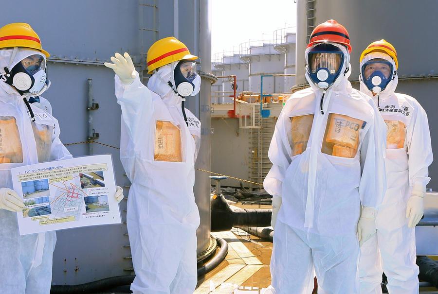 Землетрясение магнитудой 5,3 произошло рядом с Фукусимой