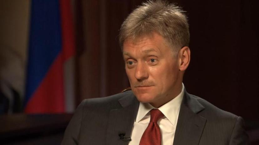 Дмитрий Песков: Россия не рассчитывает на разрядку отношений с США до 2016 года