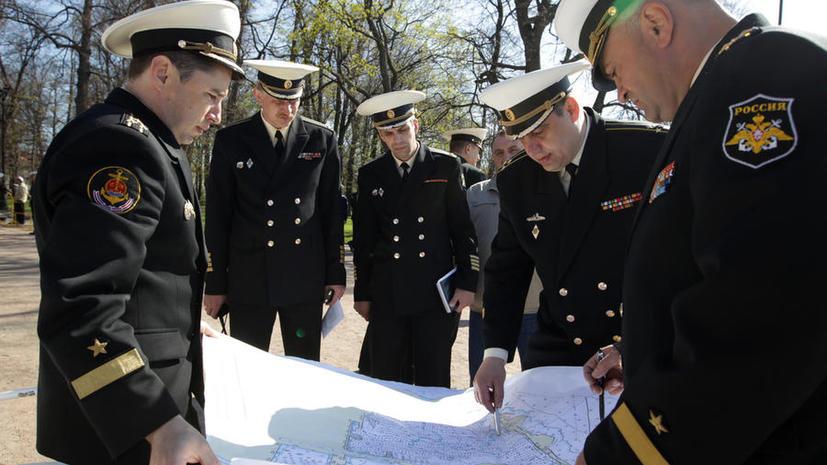 Военно-морской флот России получит цифровые карты для навигации