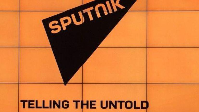 Sputnik ворвался в немецкий топ-100