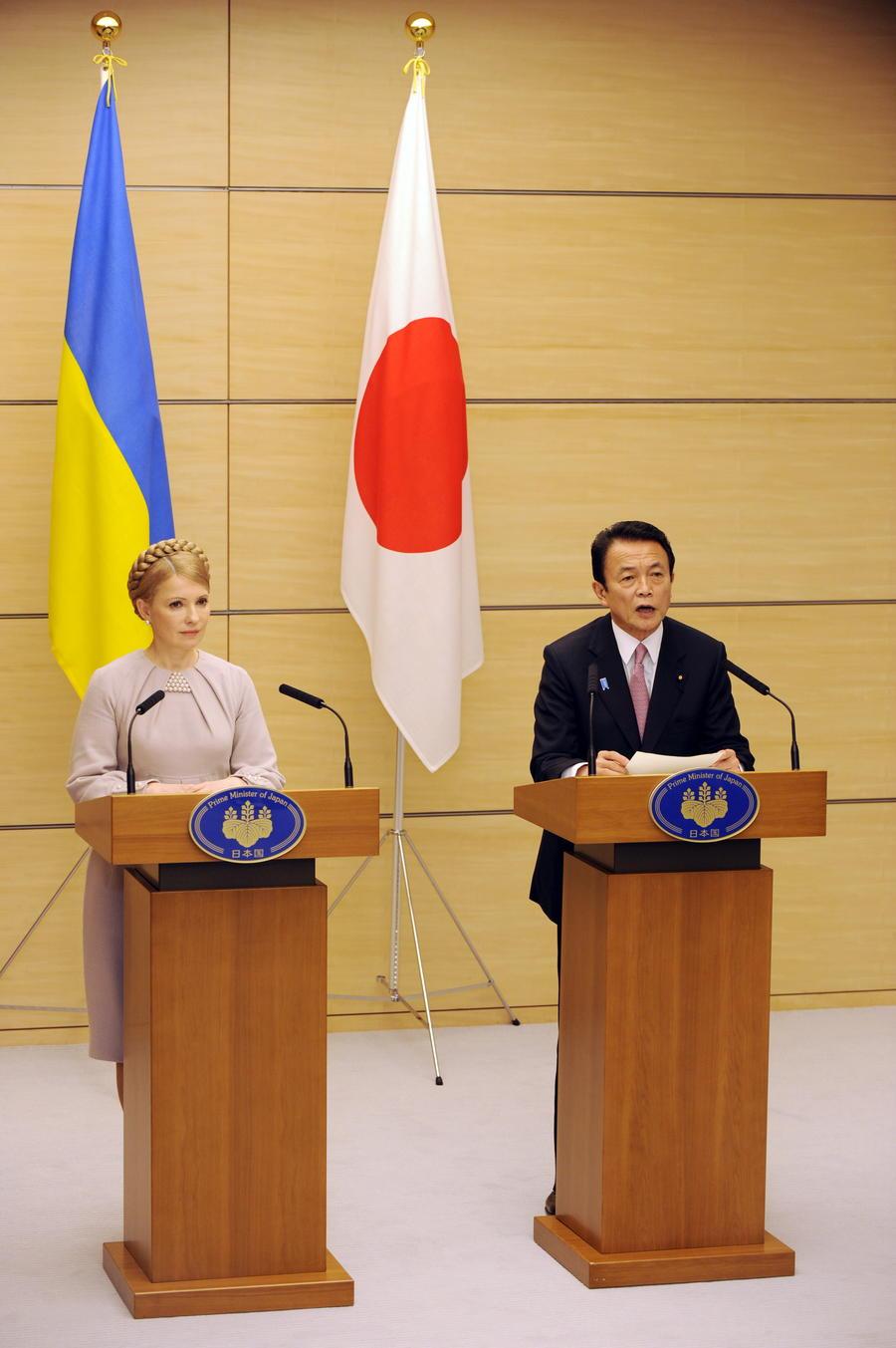 Япония выделит $1,5 млрд для преодоления кризиса на Украине