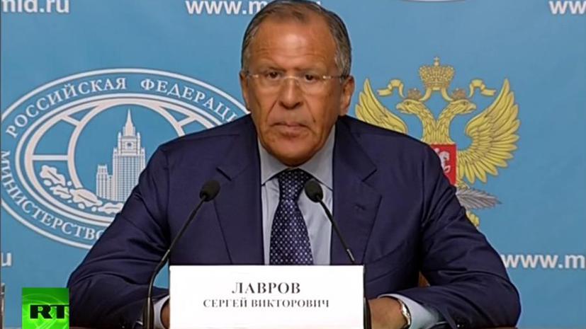 Сергей Лавров: Запад не замечает многих действий Киева и ведёт политику двойных стандартов