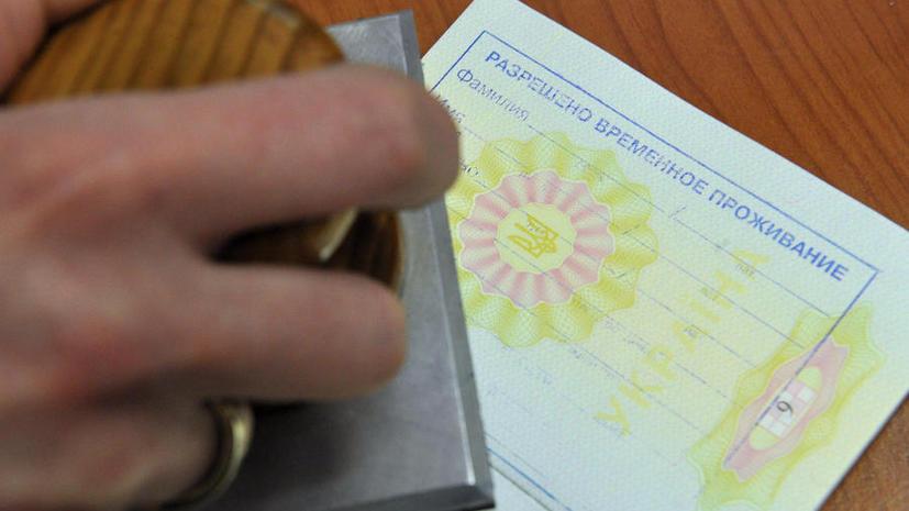 СМИ: Решение ФМС лишить мигрантов с Украины особого положения на треть снизит поток украинцев в РФ