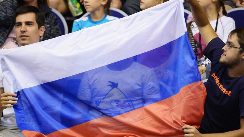 Опрос ВЦИОМ: россияне гордятся своей историей и недовольны уровнем жизни