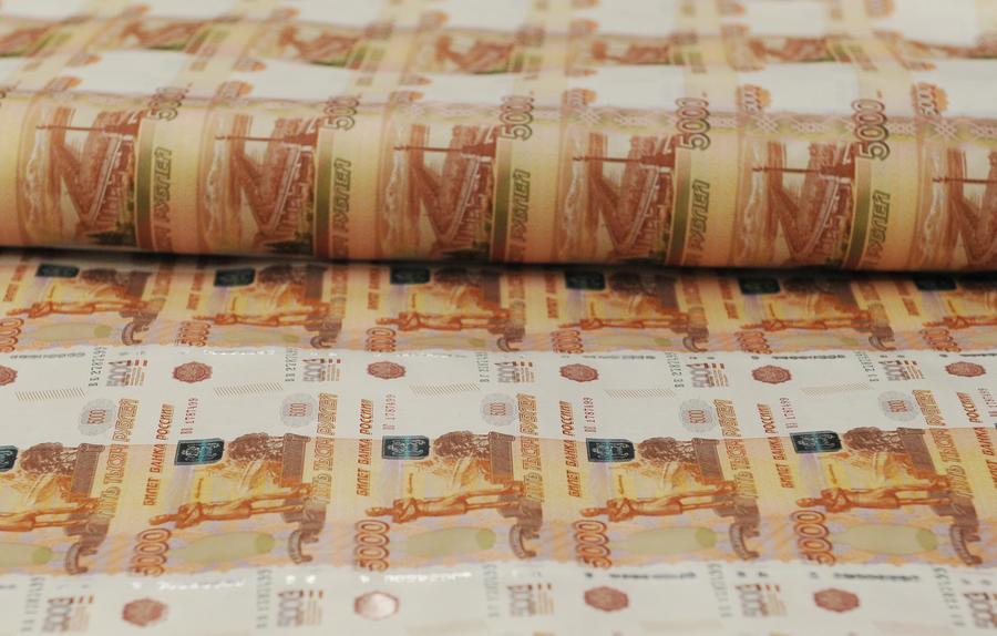 Счётная палата выявила нарушения в ряде ведомств на 20 млрд рублей