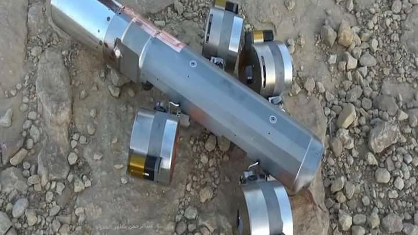Human Rights Watch: В Йемене применяются американские кассетные снаряды