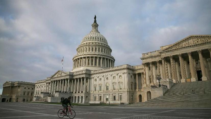 Опрос: большинство жителей США считают нынешний конгресс худшим в истории